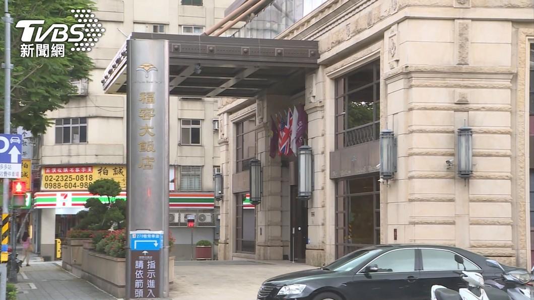 圖/TVBS 員工爆飯店要求「特休、事假」 業者:無強迫