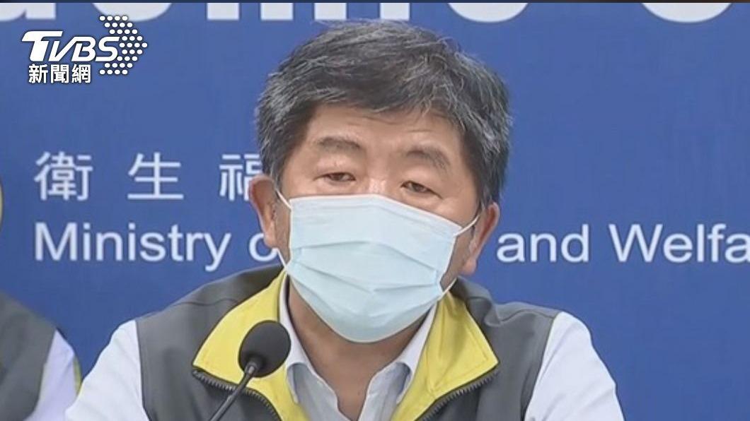 陳時中宣布疫苗分配方式。(圖/TVBS) 日本124萬劑AZ疫苗抵台 陳時中宣布:這三種人先打