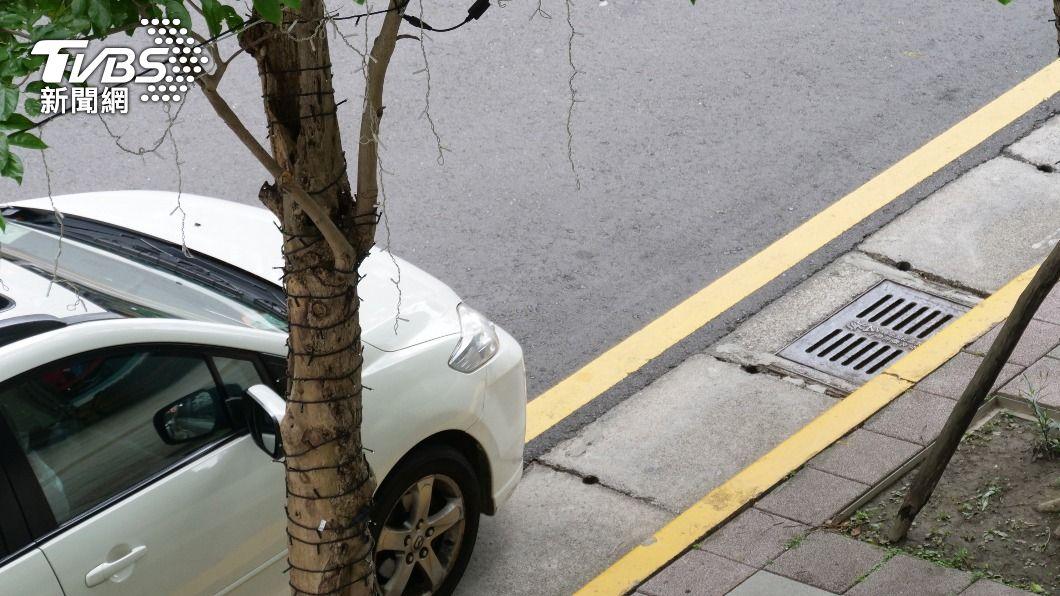 (圖/中央社) 假日宅在家防疫 新北開放黃線及路邊車格暫停收費
