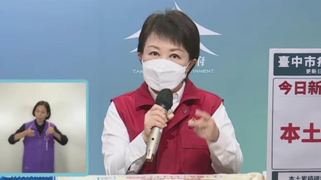 盧秀燕。(圖/翻攝自盧秀燕臉書) 中市疫苗快打站壓力測試 預計未來一天可接種3萬人
