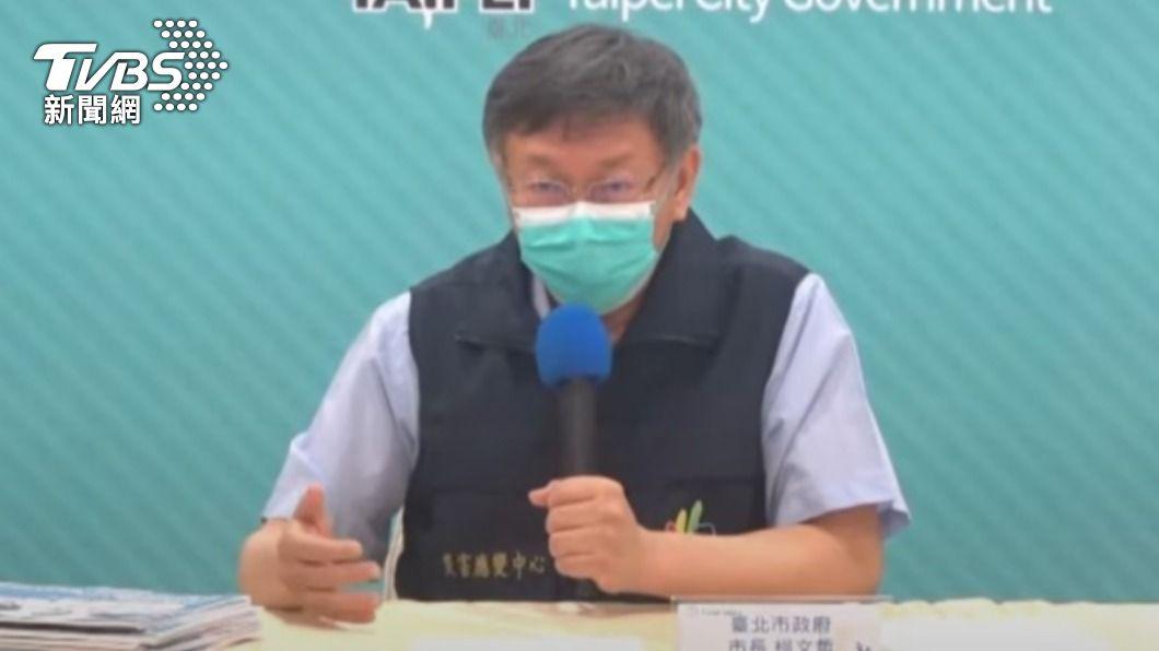 柯文哲呼籲加快疫苗施打進度。(圖/TVBS) 升四級警戒要「全島封」!柯:打疫苗、硬封城才有解