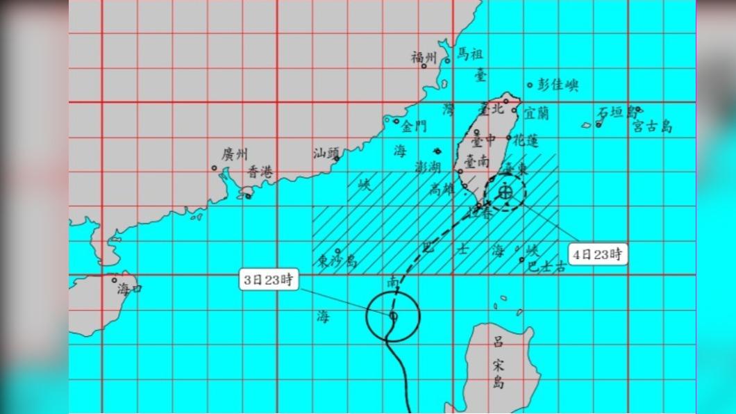 圖/中央氣象局 輕颱陸警發布!警戒範圍恆春半島及屏東 不排除今登陸