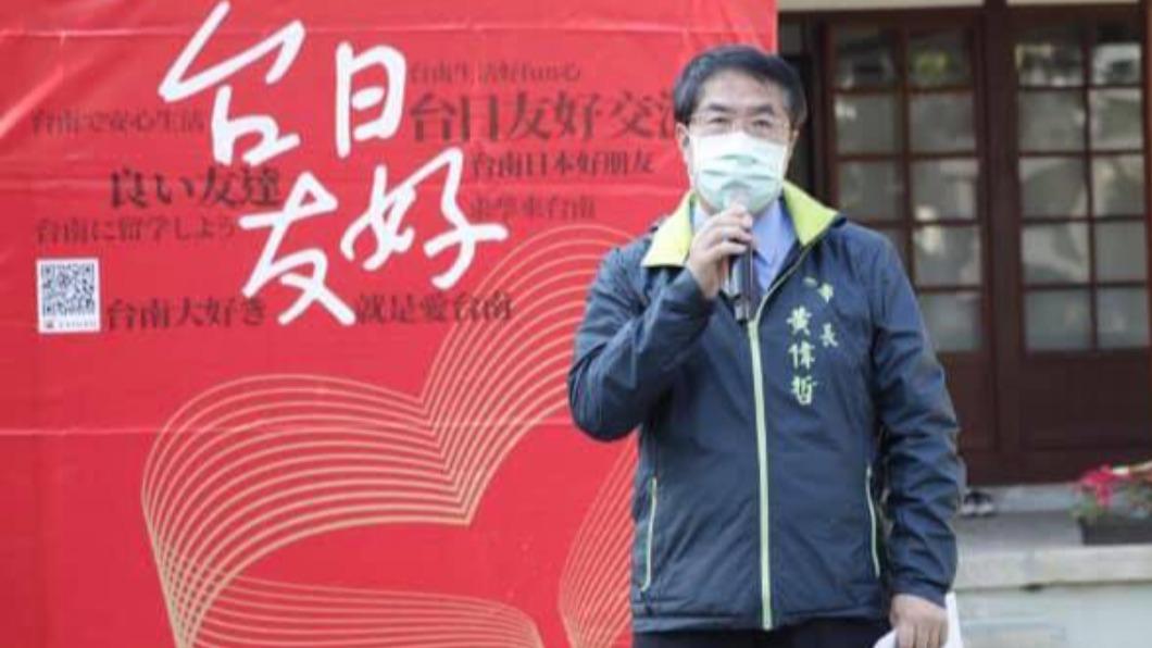 黃偉哲將旅居台南的日本僑民列優先施打疫苗名單。(圖/翻攝自黃偉哲臉書) 日捐疫苗 黃偉哲:旅居台南日本僑民優先施打