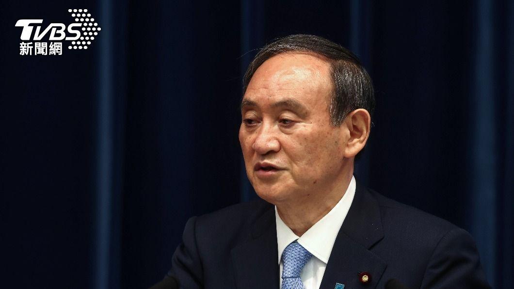 日本首相菅義偉。(圖/達志影像路透社) 澳媒:菅義偉計畫訪問澳洲 宣示兩國同抗大陸威脅