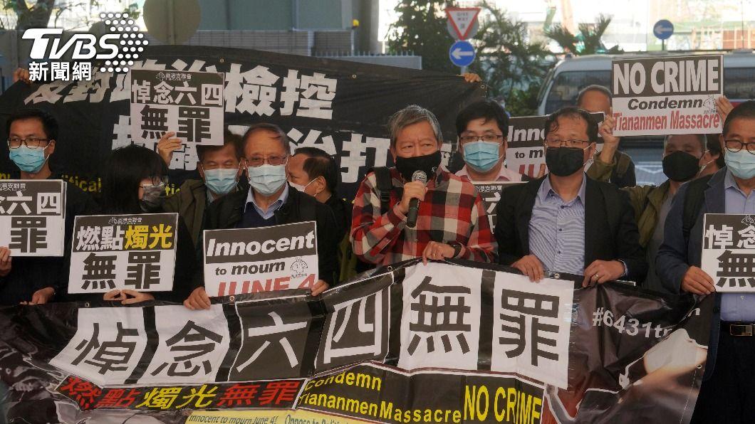 香港在2月時曾爆發抗議事件,抗議港警逮捕悼念六四事件人士。(圖/達志影像美聯社) 禁六四聚會!維園部署千名港警 港人「自發悼念」亡者