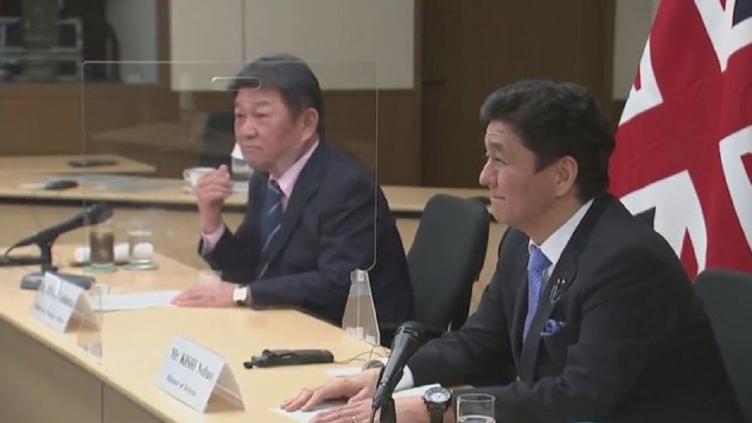 日澳將舉行外長防長2+2會談 日媒:目的牽制中國