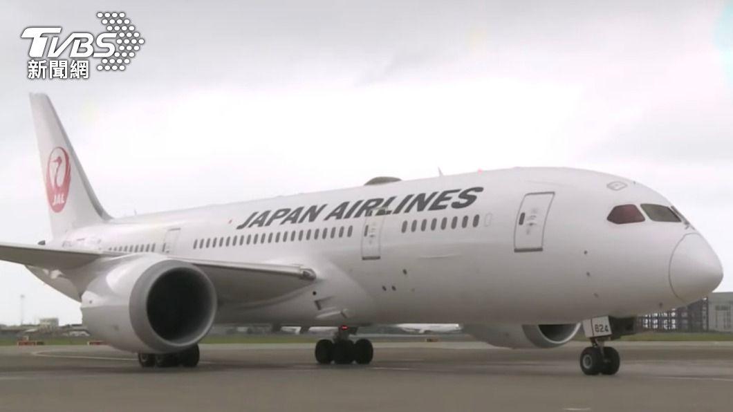 日本AZ抵台。(圖/TVBS) 到了!日本捐124萬劑AZ疫苗 13:58抵桃園機場