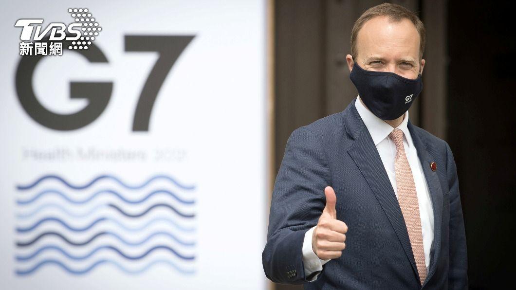 英國衛生大臣韓考克出席G7衛生部長峰會。(圖/達志影像路透社) G7衛生部長級峰會談疫苗國際分配 與發展中國家分享