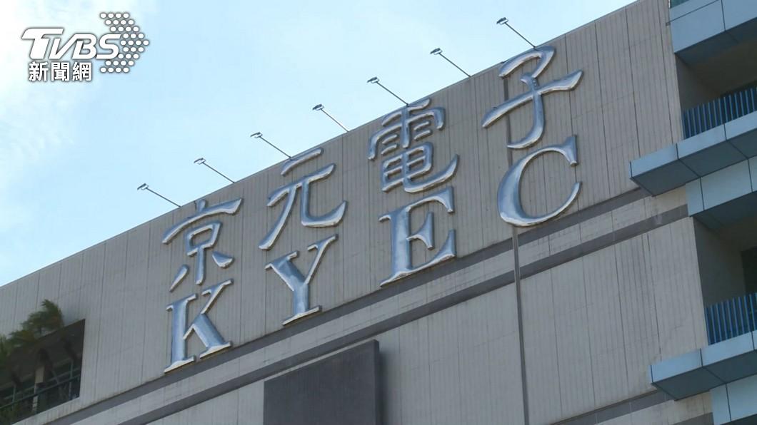 京元電子已復工運作。(示意圖/TVBS) 京元電恢復上班不怕「偽陰性」?縣府:業者將常設快篩站