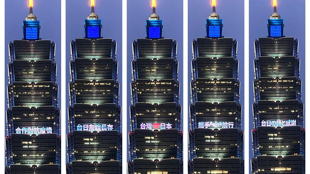 為感謝日本贈送疫苗,台北101在外牆點燈表達感謝。(圖/台北101提供) 日本暖贈124萬疫苗 台北101點燈「一起守護台灣」