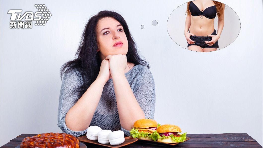 只要吃對食物,瘦身並不難。(示意圖/shutterstock達志影像) 「一週高效減脂餐」免節食 食材易取得速甩5公斤