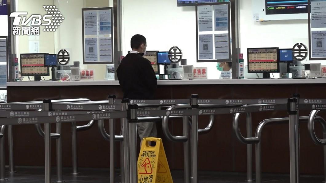 台鐵訂票總張數退票率78%。(圖/TVBS資料畫面) 台鐵高鐵、客運退票潮 端午連假恐仍有7.5萬人次移動