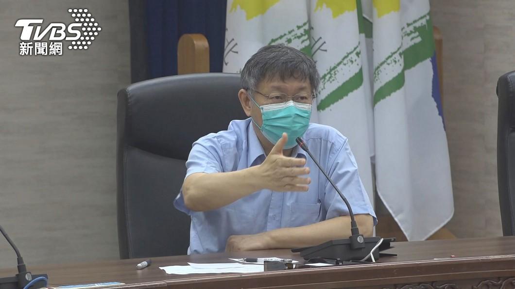 台北市長柯文哲。(圖/TVBS資料畫面) 觀點/蔡政府施政滿意度續降 柯文哲成防疫最大贏家