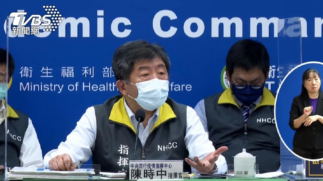 陳時中回應疫苗相關問題。(圖/TVBS) 美贈台75萬劑疫苗已談運送?陳時中曝:接到消息要簽約