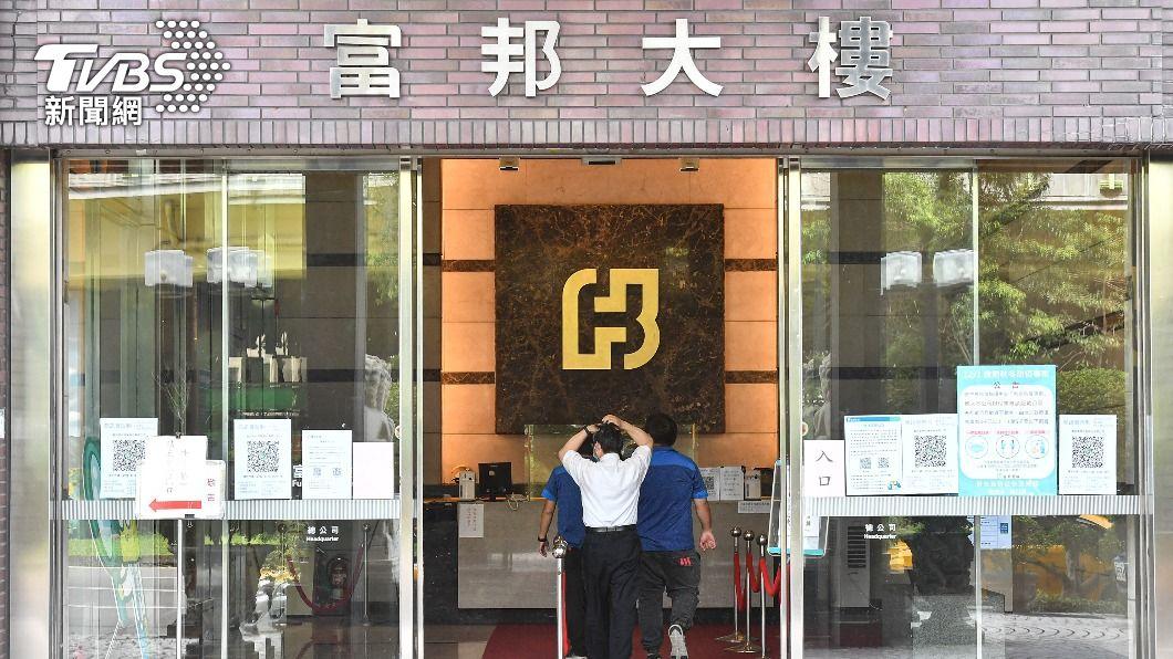 (圖/中央社) 富邦金篩檢站正式成立 優先安排高風險員工快篩