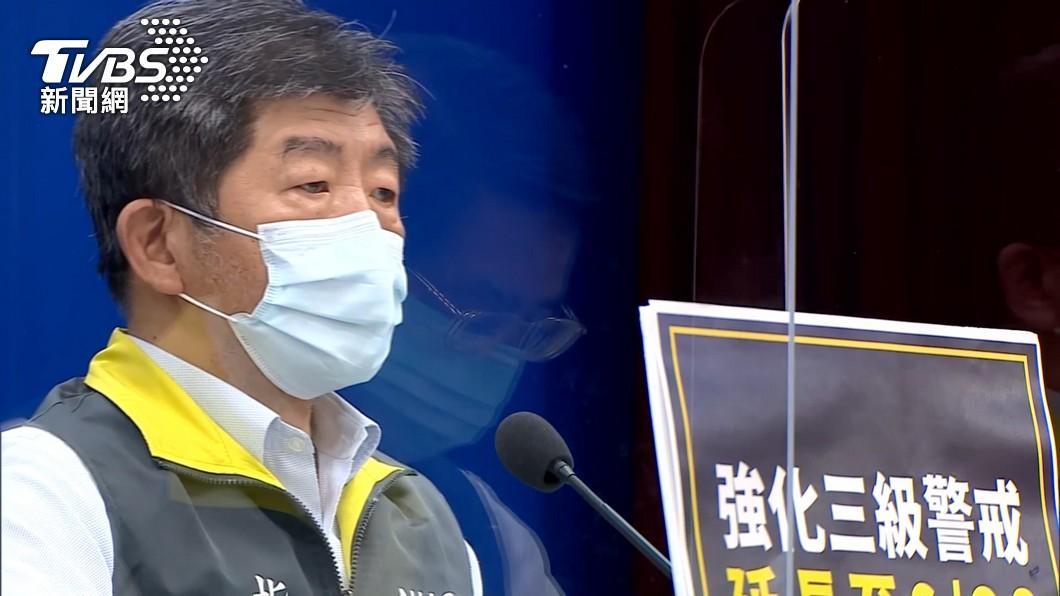 陳時中謝謝年輕人端午連假選擇退票。(圖/TVBS) 「台灣毫無放鬆本錢!」陳時中謝謝年輕人這2點