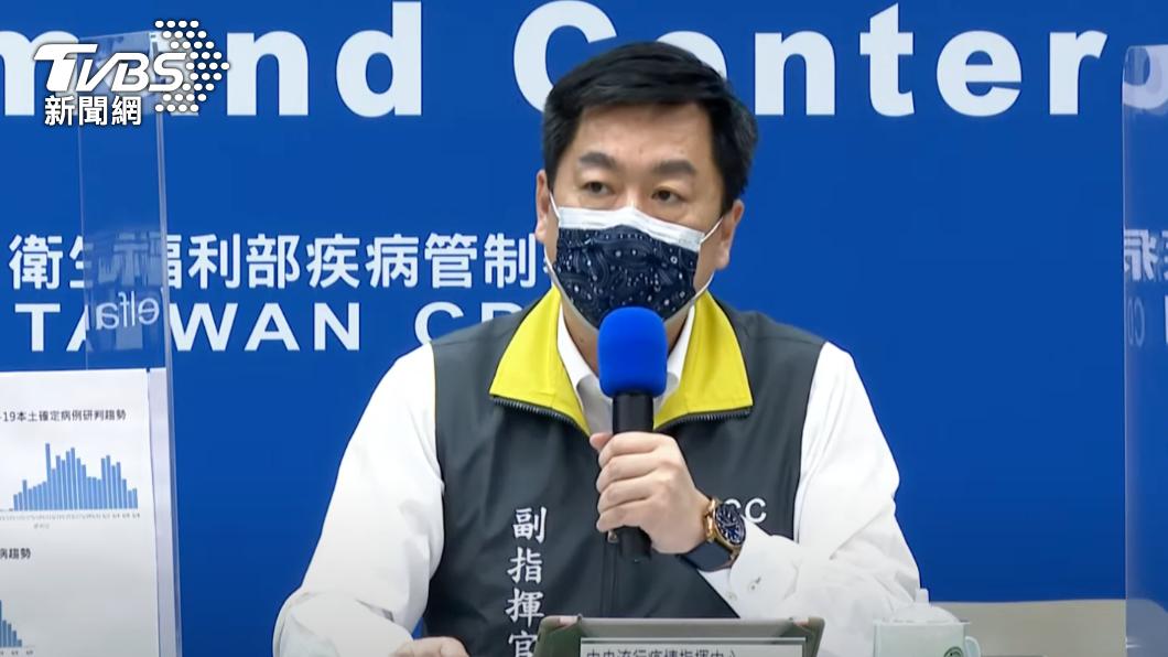陳宗彥表示一定要按照中央規劃順序施打疫苗。(圖/TVBS) 陳時中撂重話「減配疫苗」 指揮中心:一定要照中央順序