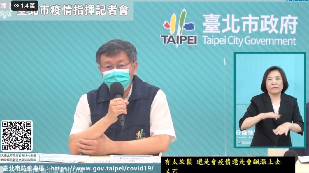 台北市長柯文哲。(圖/台北市政府提供) 中央宣布接種免費 柯文哲:沒疫苗有什麼用