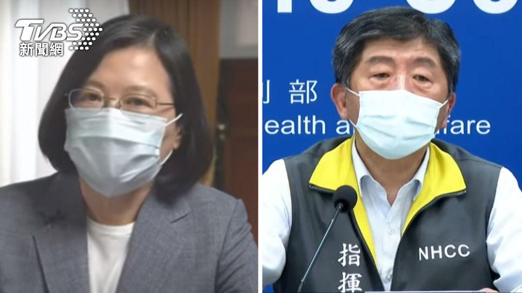 總統蔡英文(左)及衛福部長陳時中(右)。(圖/TVBS) TVBS民調/近6成民眾不滿疫苗取得進度 蔡英文、陳時中滿意度續降