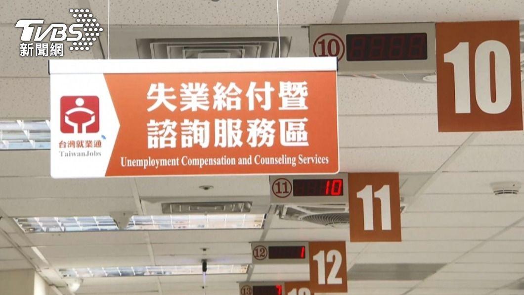 無薪假補貼放寬。(圖/TVBS) 無薪假薪資補貼放寬 月領最高1萬900元可達2年