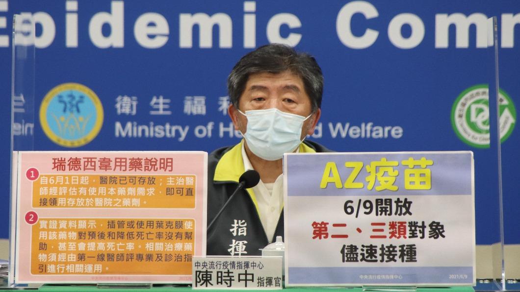(圖/TVBS) 「好心肝」診所徹夜打AZ 陳時中:比對接種人是誰