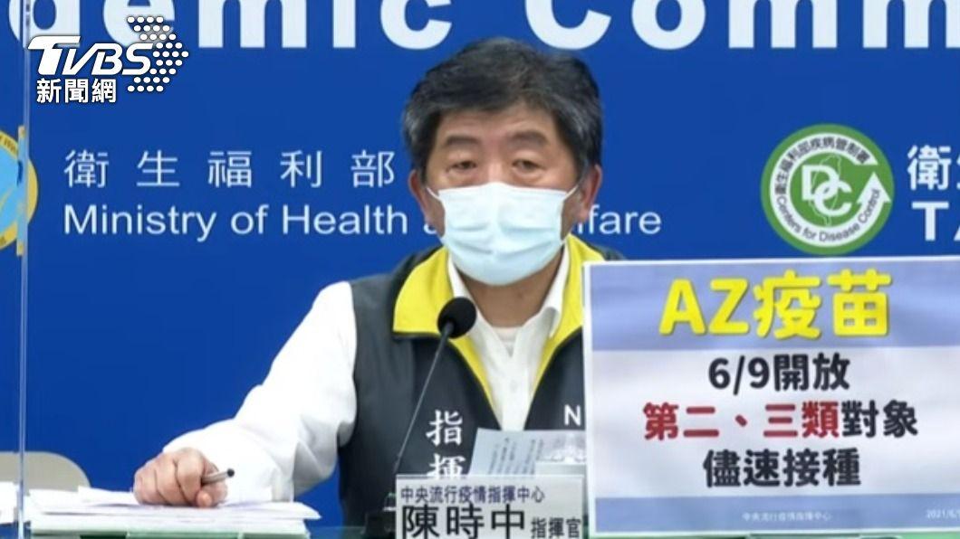 指揮中心指揮官陳時中。(圖/TVBS) 新冠肺炎救命抗體藥物 陳時中:一週內來台