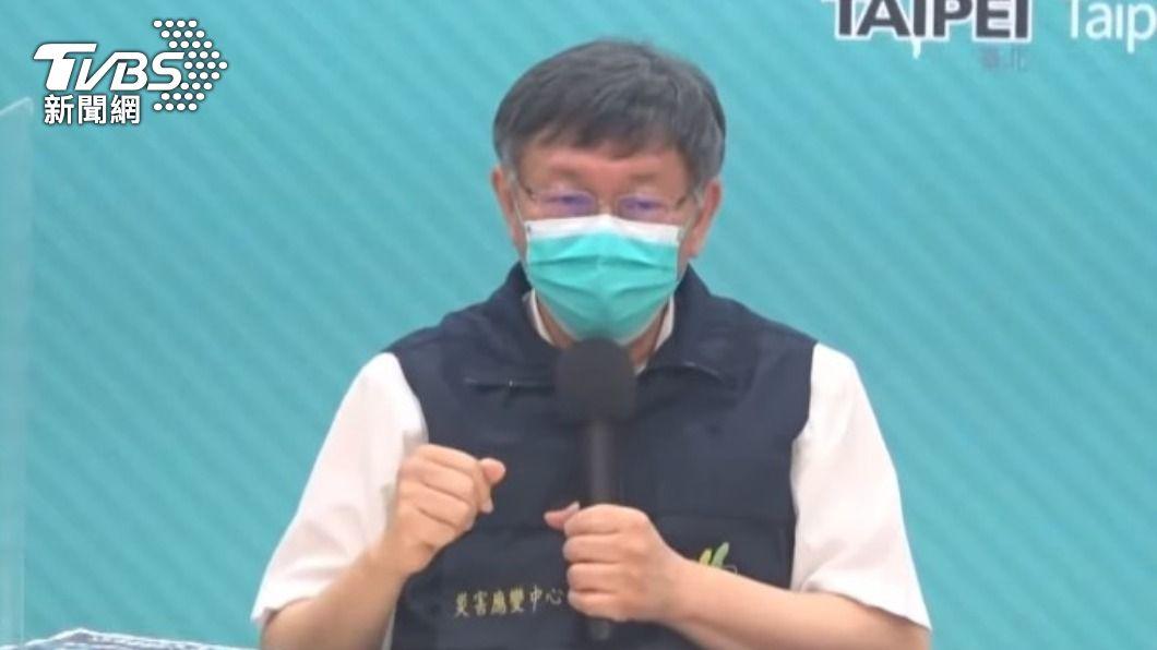 柯文哲召開防疫因應記者會。(圖/TVBS) 傳醫護拒打「AZ疫苗」 柯怒批:醫院也不怕柯文哲