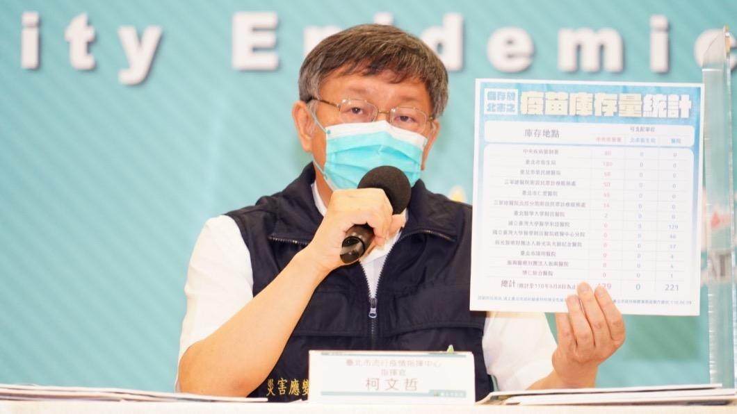 柯文哲公布疫苗統計數據。(圖/台北市政府提供) 北市挨批「疫苗施打不力」 柯文哲:800瓶中央寄放