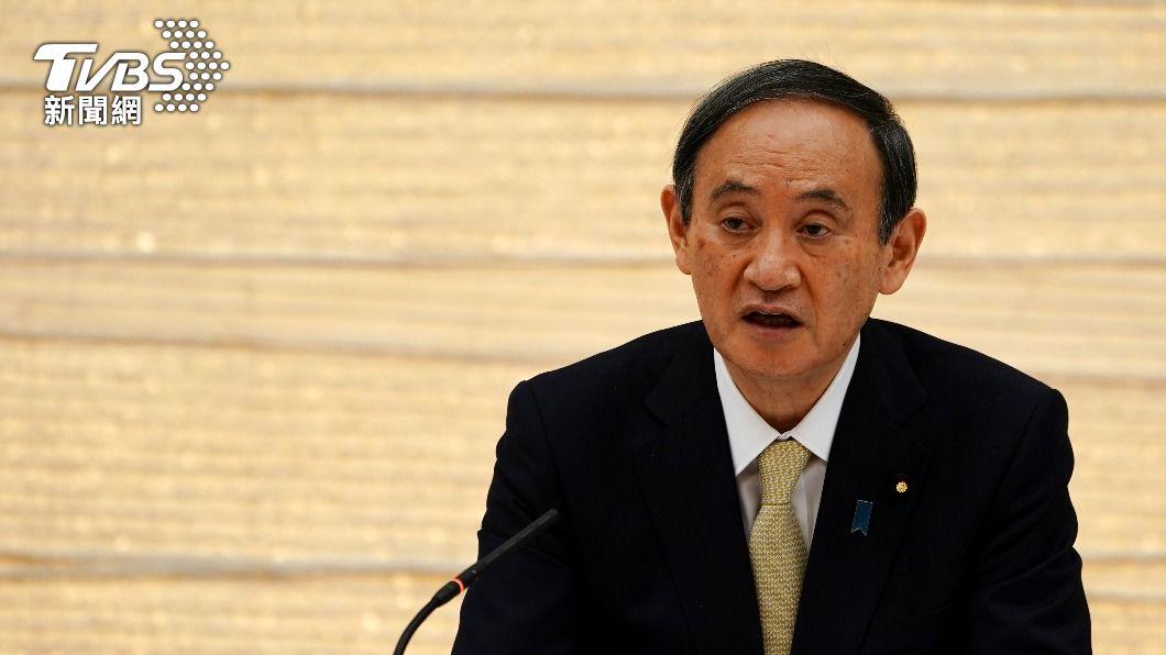 日相菅義偉提到台灣,罕見地用「國家」來稱呼。(圖/達志影像路透社) 日本朝野政黨主席談台灣 罕見都稱「國家」