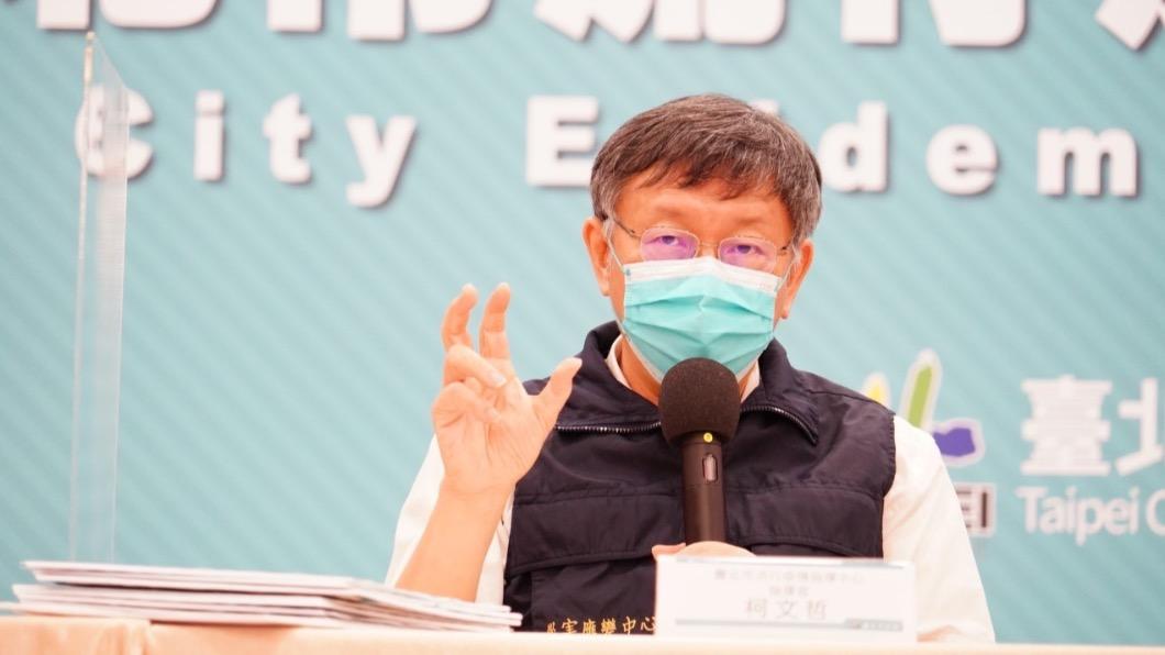 台北市長柯文哲認疫苗控管有疏漏。(圖/台北市政府提供) 診所偷打疫苗!柯文哲認錯:管控有問題 股長送政風調查