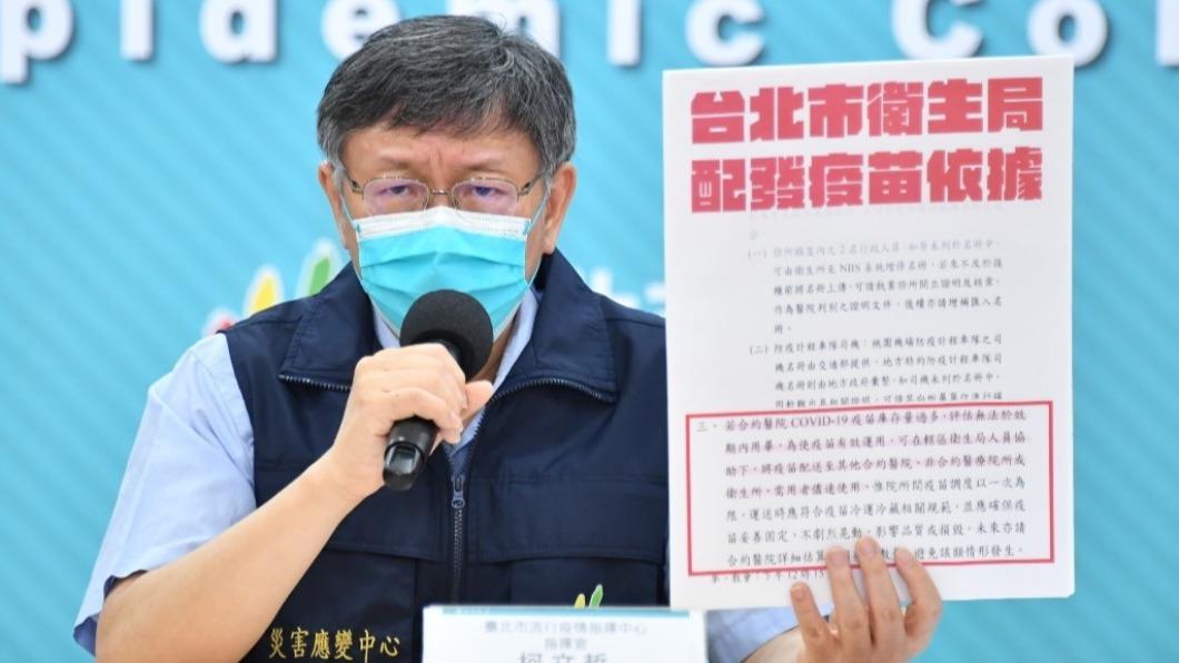 柯文哲公布診所獲得的疫苗數量(圖/北市府提供) 獨厚6診所先發疫苗?柯「避答」僅回:我會檢討