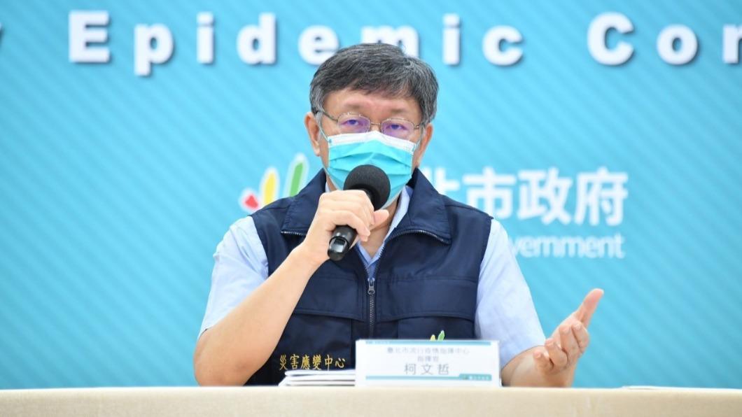 台北市長柯文哲。(圖/台北市政府提供) 私打疫苗之亂!柯文哲再道歉:怎會有「疫苗特權階級」