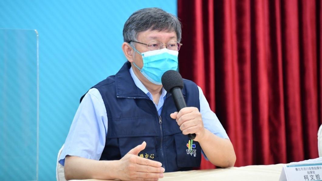 台北市長柯文哲。(圖/台北市政府) 北市挨批疫苗接種慢 柯文哲:770瓶疫苗是中央保留