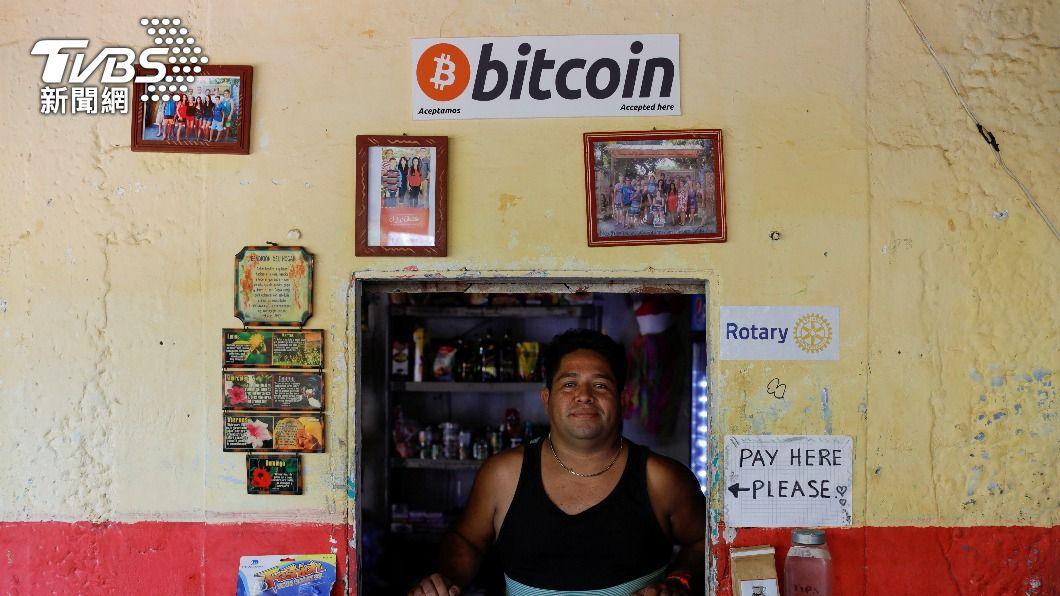 未來店家不可因非技術問題拒收比特幣。(圖/達志影像路透社) 國會正式拍板 比特幣成薩爾瓦多法定貨幣 專家轟:作秀