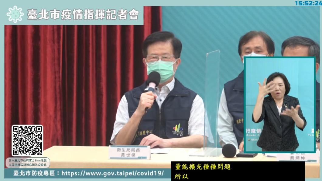 好心肝診所違規打疫苗,黃世傑口頭請辭。(圖/TVBS) 疫苗之亂!台北市衛生局長黃世傑口頭請辭 獲柯文哲慰留