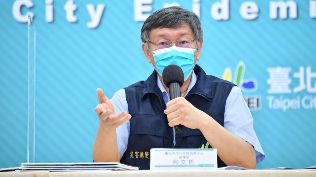 。(圖/台北市政府提供) 北市疫苗外流診所 柯文哲查職務表驚:股長就可以放行