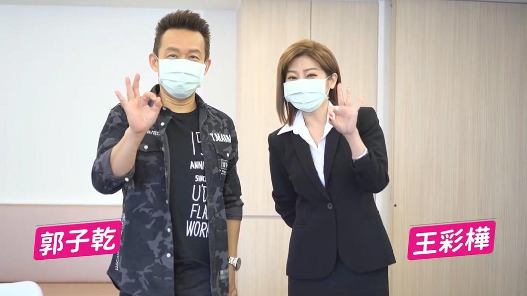 圖/翻攝好心肝·好健康 快訊/郭子乾道歉!證實去「好心肝」打疫苗 3月就預約