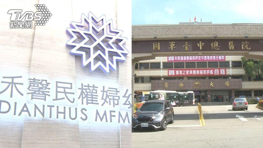 今日新聞熱搜關鍵字為「小禾馨」、「國軍台中總醫院」。(圖/TVBS) 【今晚熱搜】小禾馨/樂尼尼/端午節連假/矽品