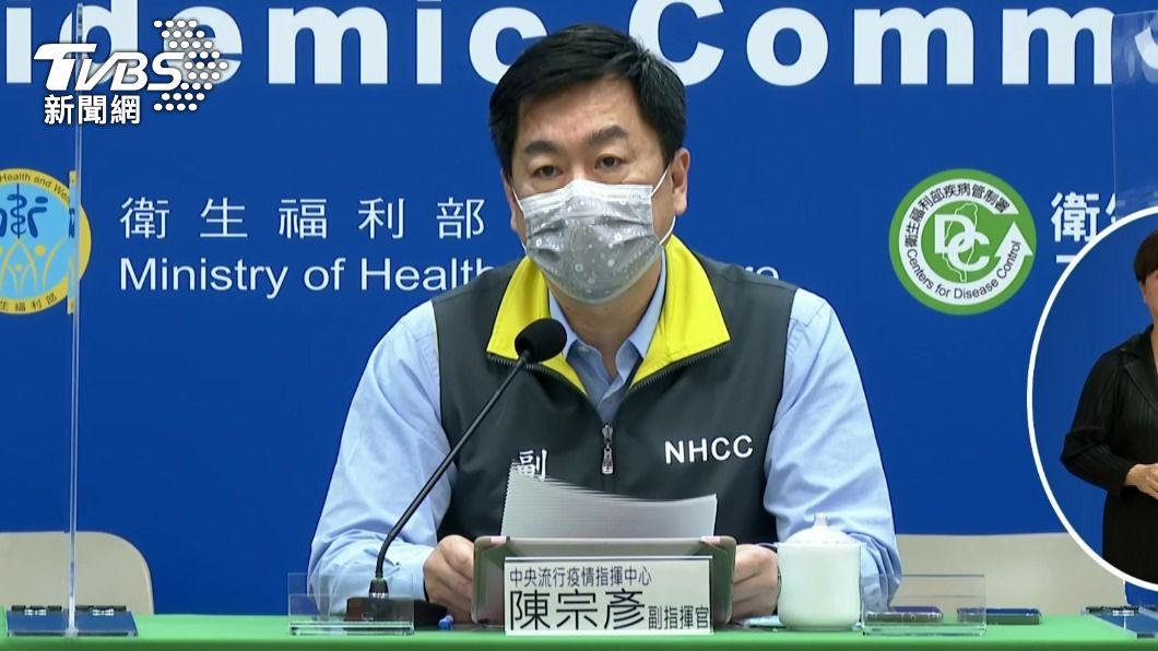 指揮中心副指揮官陳宗彥。(圖/TVBS) 1到6類將開打疫苗!指揮中心祭2招治「特權接種」亂象