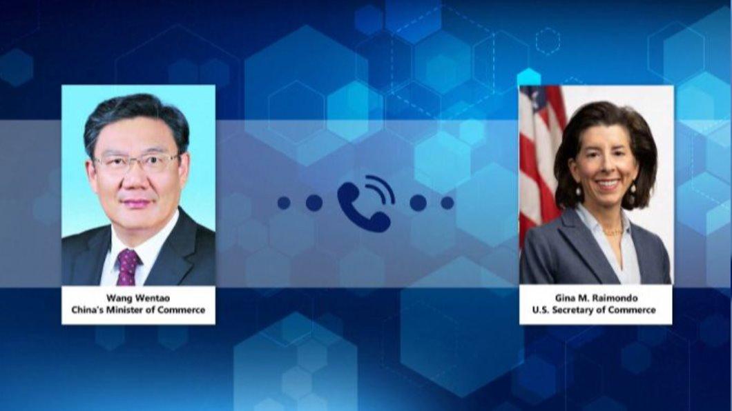 中美商務部長首通話 同意將妥善處理分歧