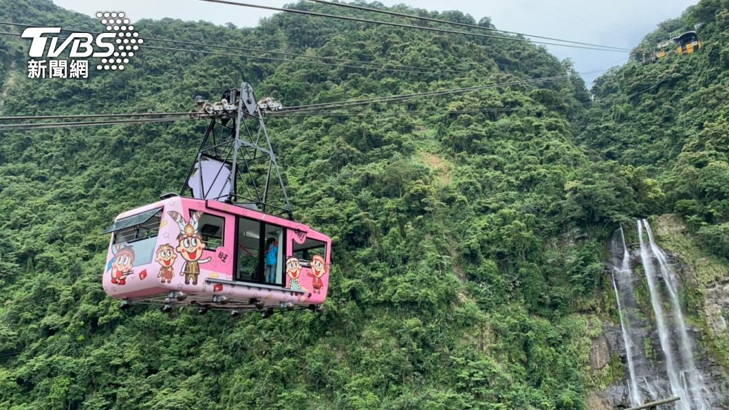 (圖/中央社) 防疫三級警戒 新北:端午連假風景區公車減班或停駛