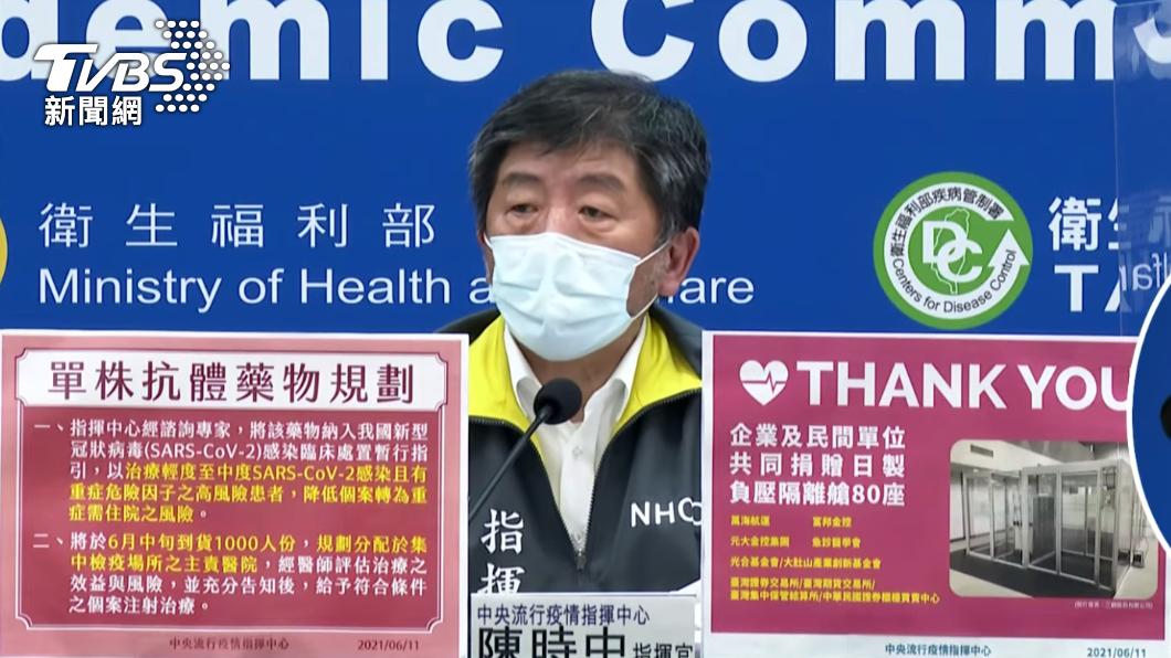 指揮官陳時中。(圖/TVBS) 單株抗體藥物1千人份月中到貨 10座隔離艙抵台明安裝