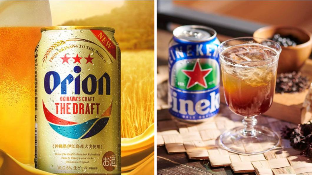 Orion奧利恩、海尼根推出夏日特殊口味,同時祭出優惠措施。(圖/翻攝自Orion奧利恩官網、海尼根臉書) 防疫在家也能視訊乾杯!4家夏日啤酒推新款優惠嚐鮮