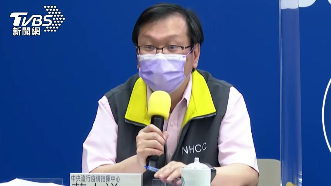 發言人莊人祥。(圖/TVBS) Rt值降到0.7!莊人祥:疫情有「反轉」趨勢但別放鬆