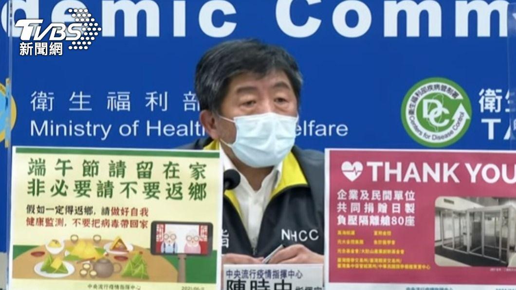 指揮中心指揮官陳時中。(圖/TVBS) 高端疫苗二期臨床試驗結果 陳時中4面向分析
