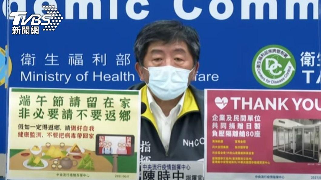 指揮中心指揮官陳時中。(圖/TVBS) 居家快篩試劑將專案進口 陳時中:未來藥局買得到