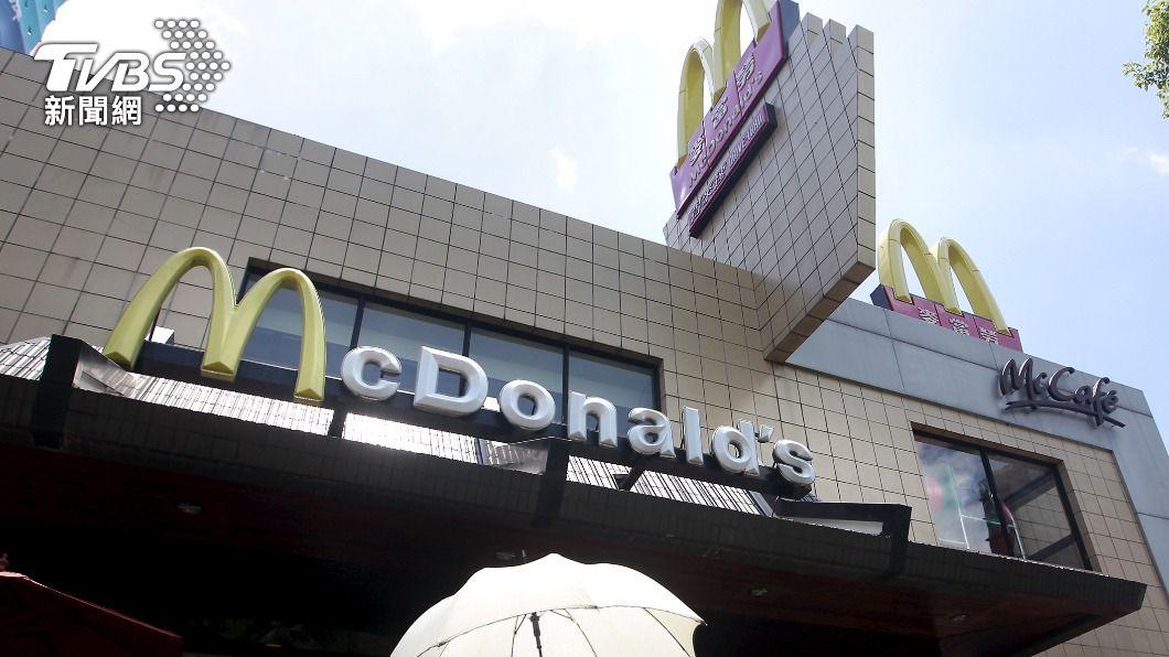 麥當勞遭駭客攻擊,南韓、台灣都有消費者及員工資料外洩。(圖/達志影像路透社) 麥當勞驚傳駭客攻擊 台灣、南韓客戶及員工個資外洩