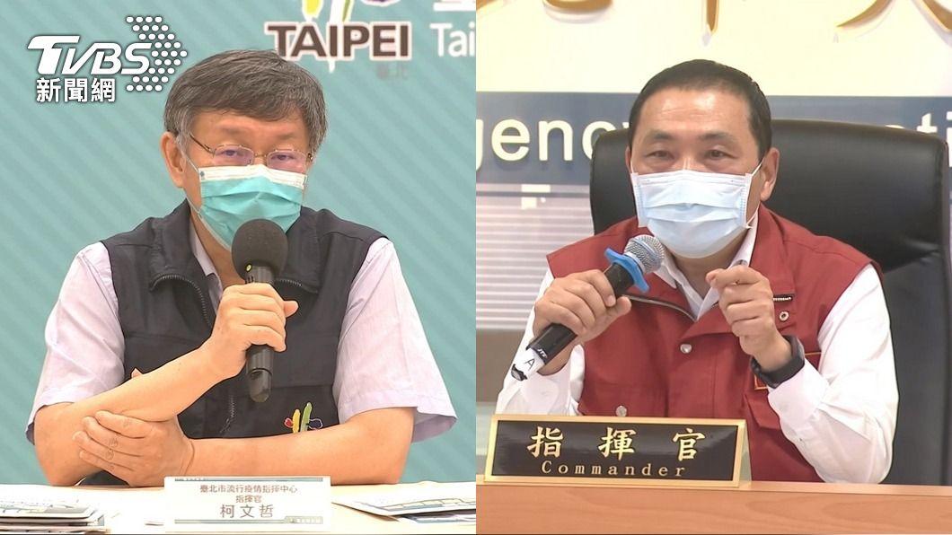 台北市長柯文哲、新北市長侯友宜。(圖/TVBS)   防疫資優生形象崩壞 10大「逆時中」名人排行榜