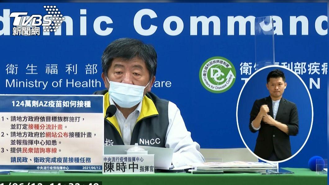 陳時中在記者會中致歉。(圖/TVBS) 為石崇良「破口說」致歉 陳時中:失言在所難免