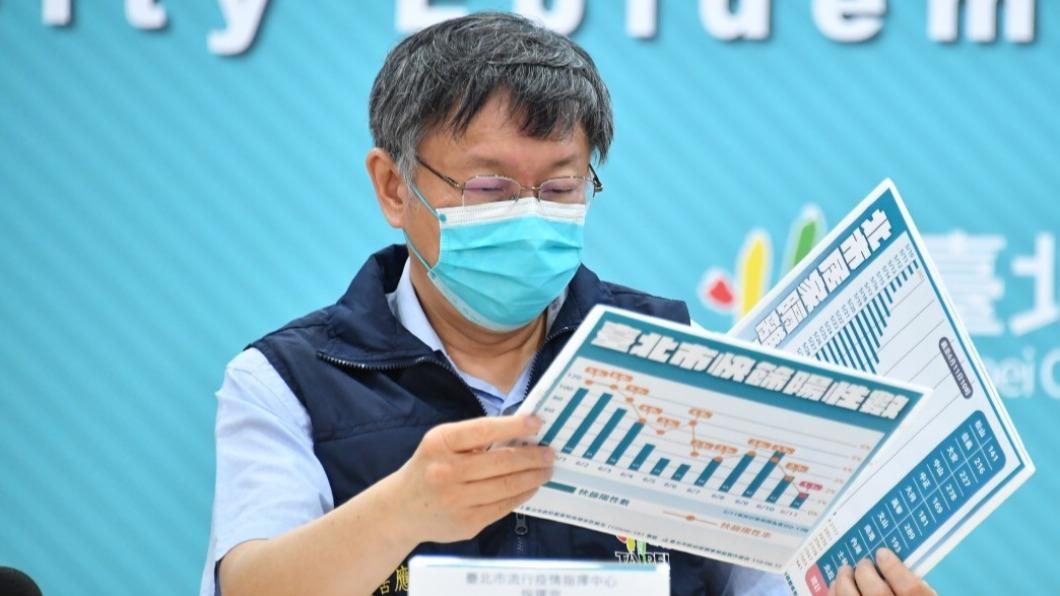 台北市長柯文哲。(圖/台北市政府提供) 高雄已通知長者接種 柯批資訊不對稱:看媒體才知發疫苗